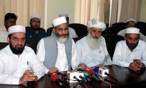 Jamaat convenes multi-party conference today