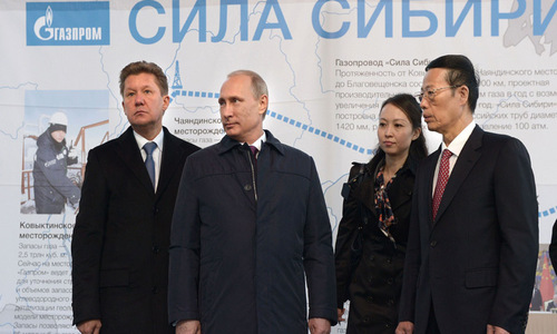 Russia starts work on gas pipeline to China