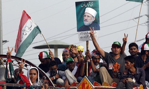 Are 'government employees' in PAT camp real or fake?
