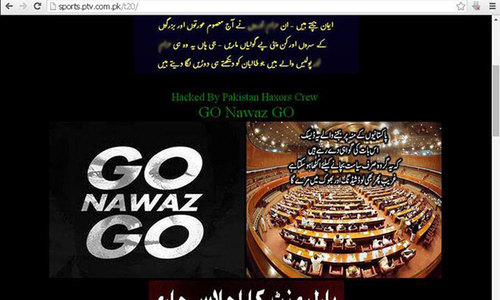 Hackers continue attack on Pakistani sites, leak sensitive data