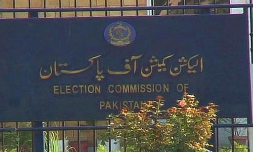 ECP yet to post election result forms on its website