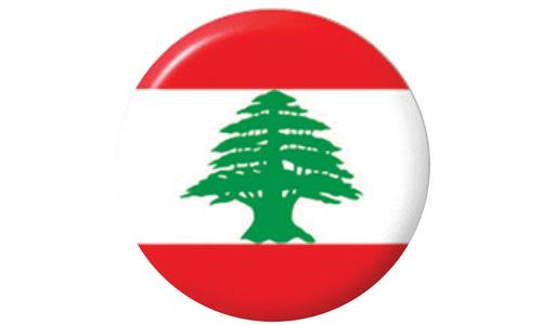 World economies : Lebanon