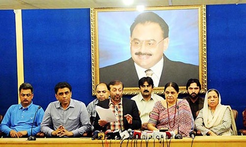 MQM to investigate leaders' assets