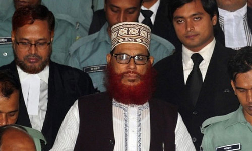 Bangladesh court commutes top Jamaat leader's death sentence