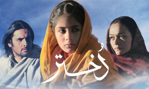 Dukhtar selected for Oscar consideration by Pakistan Committee