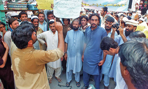 IDPs allege intimidation by police, customs officials
