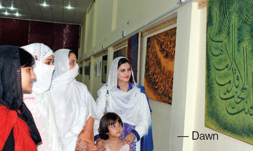 College of arts opens in Mardan