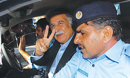 Ex-chief of EOBI arrested in Rs44bn scam