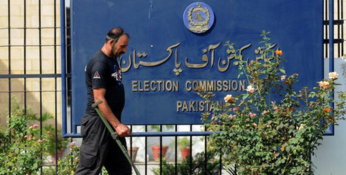 ECP working without rules of business since 2010