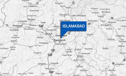 Nisar, Qaim discuss Karachi situation