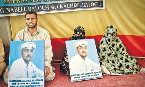 Another camp for missing Baloch outside KPC