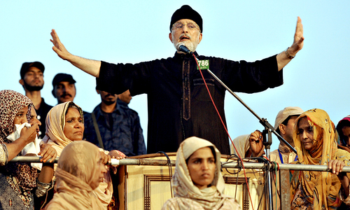 Herald Exclusive | Tahirul Qadri: The odd man out