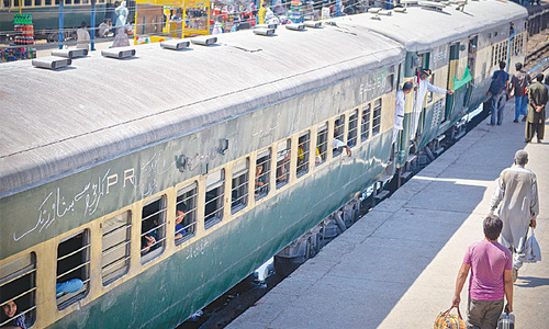 Upcountry passengers leave city aboard first Eid train