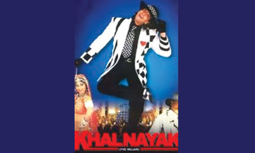 Khalnayak to be remade