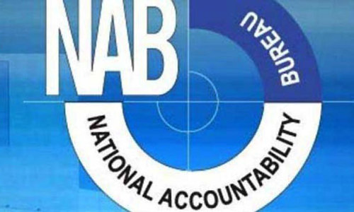 NAB made arrest in Rs350m Modarba scam case