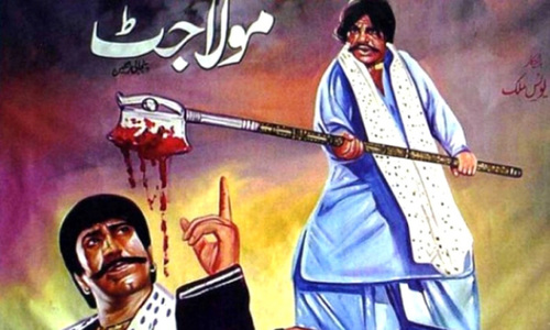 Maula Jatt: the secret history