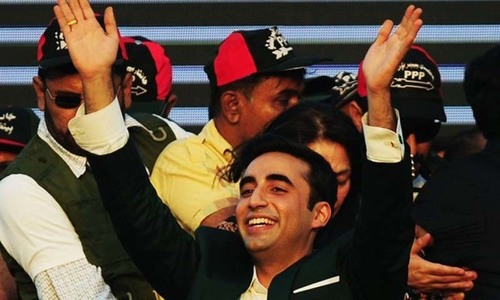 PPP needs to reinvent itself