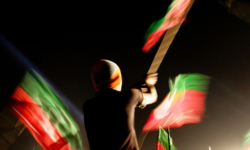 Oct 24 rally: PTI given venue of its choice