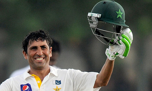 It's never been easy for me: Younis