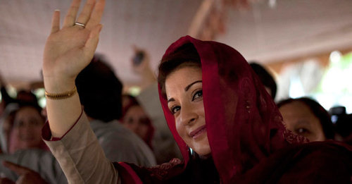 LHC seeks criteria for Maryam's appointment