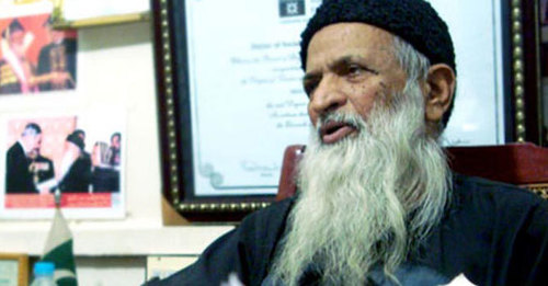 SIUT opens new complex named after Edhi