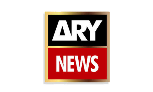 ARY News back on air after SHC stay