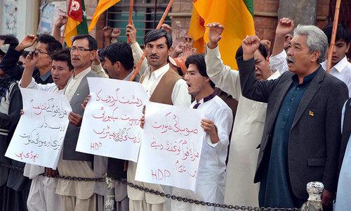 Govt taking all measures to eliminate terrorism, says CM Malik