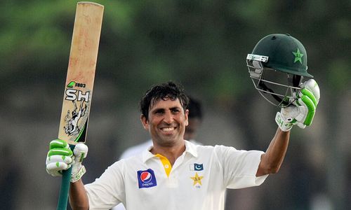 Younis scores record ton as Pakistan declare