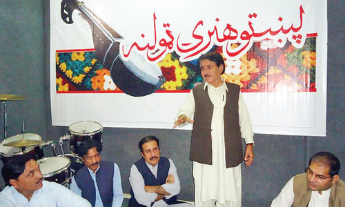 Folk singer launches academy to revive traditional Pashto music