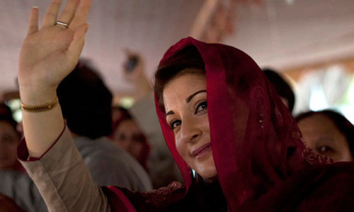 LHC seeks reply from Maryam