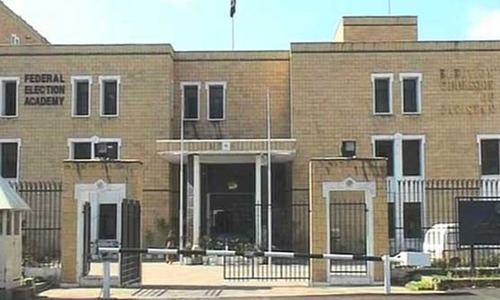 Dithering on new ECP chief