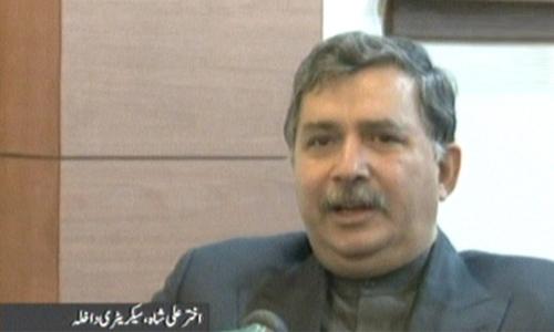 KP Home Secretary Syed Akthar Ali Shah