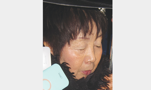 'Black widow' with seven dead partners held in Japan