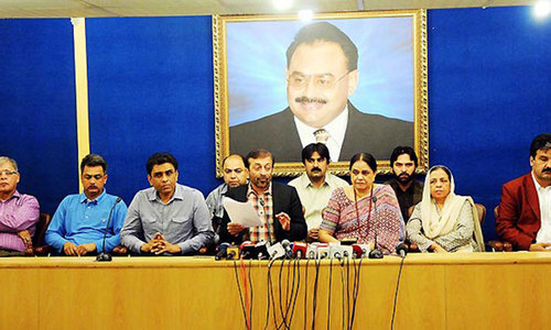 MQM to continue membership drive despite attack
