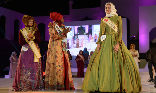 تیونسی خاتون نے مسلم مس ورلڈ کا اعزاز جیت لیا