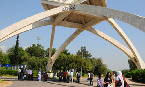 Quaid-i-Azam University ranked among 500 Best Global Universities