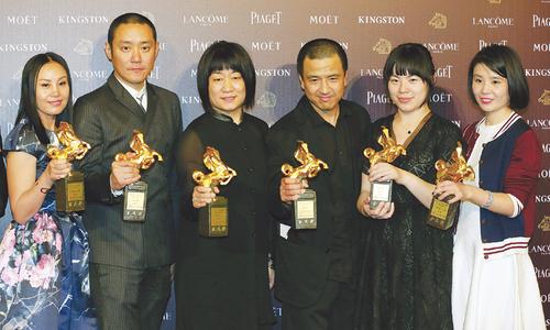 'Blind Massage' sweeps Chinese 'Oscars'