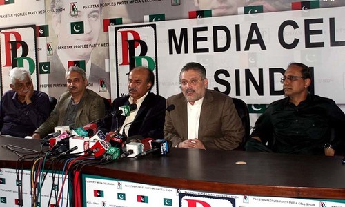 PTI's Larkana rally a failed political show: PPP