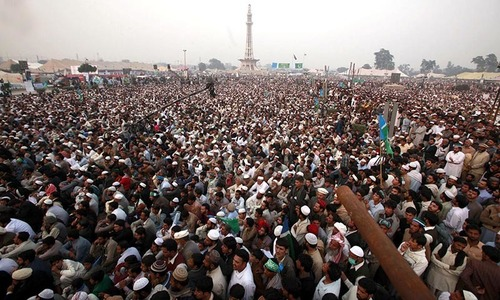 JI 'runs short of space' at convention venue