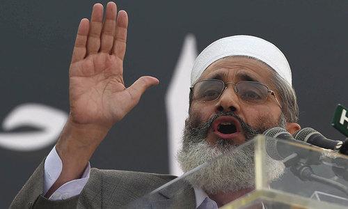جماعت اسلامی کا ناراض بلوچوں کو منانے کا اعلان