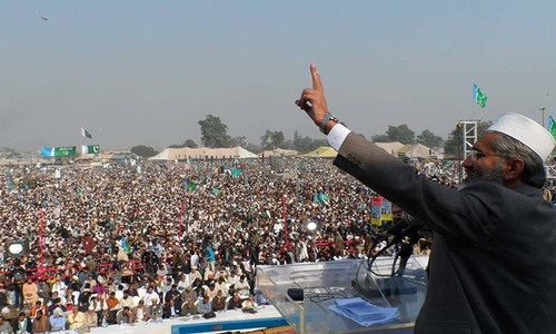 Siraj asks people to struggle for Islamic system