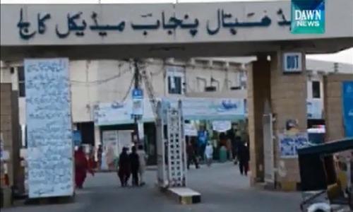 Ebola scare — Faisalabad man died of dengue, hepatitis: NHSRC