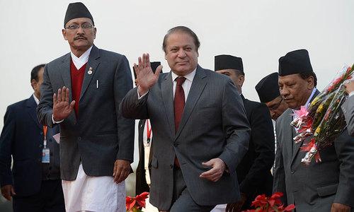 PM Nawaz arrives in Kathmandu