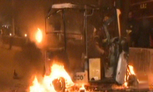 Blast kills one, injures four in Karachi