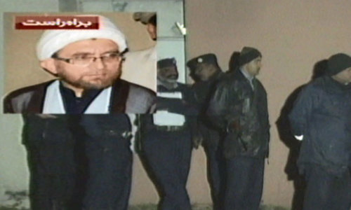 Govt given 12-hour ultimatum to arrest killers of MWM leader