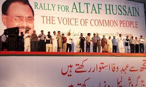 MQM refuses to join PTI's Nov 30 rally
