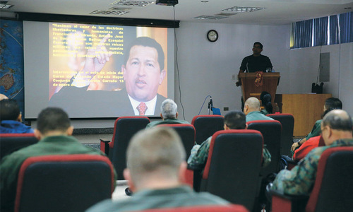 Hugo Chavez studies  — Venezuela's latest academic trend