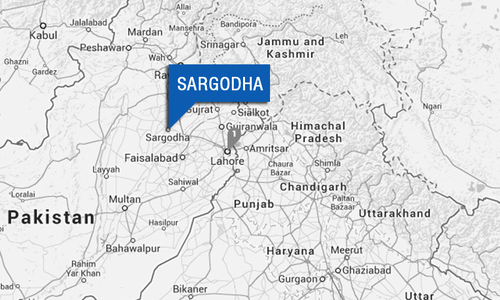 PAT cancels rally in Sargodha