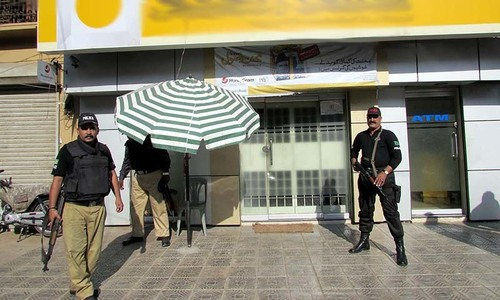 Rs5.9m looted in 2nd bank heist in two days