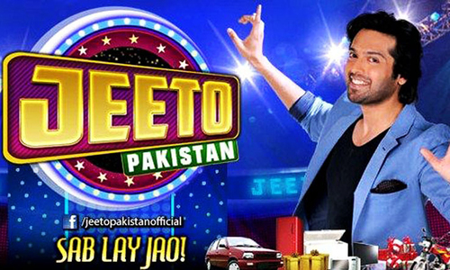 Game show 'Jeeto Pakistan' heads to Lahore
